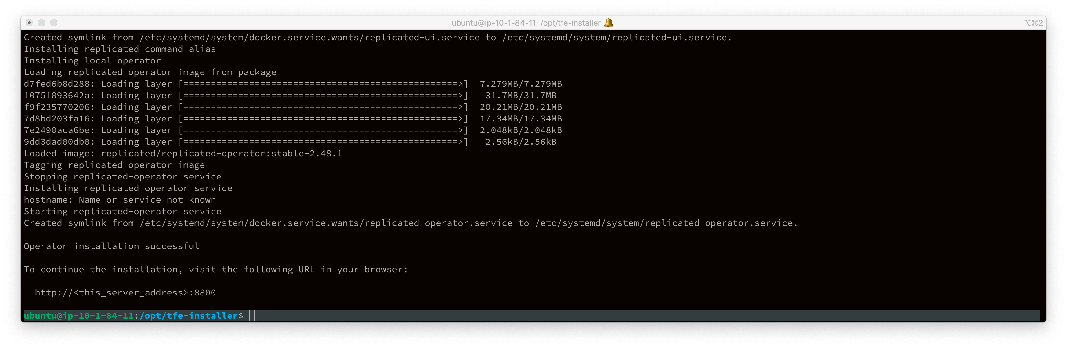 Execute install airgap command to begin the install.