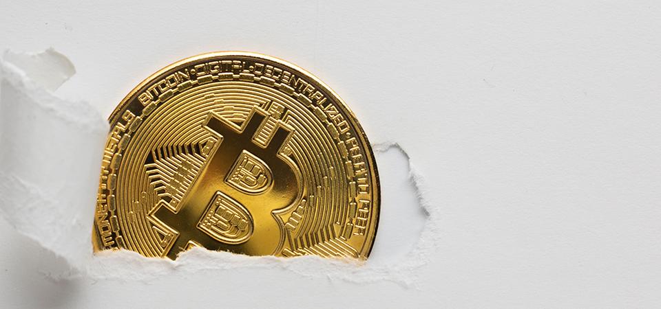 Qu'est-ce qu'un bitcoin ?