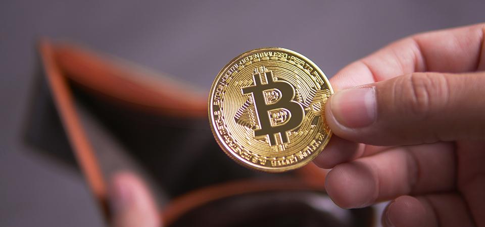 Lockdown: Nederlandse banken worden geconfronteerd met sluitingen van filialen terwijl Bitcoin beschikbaar blijft