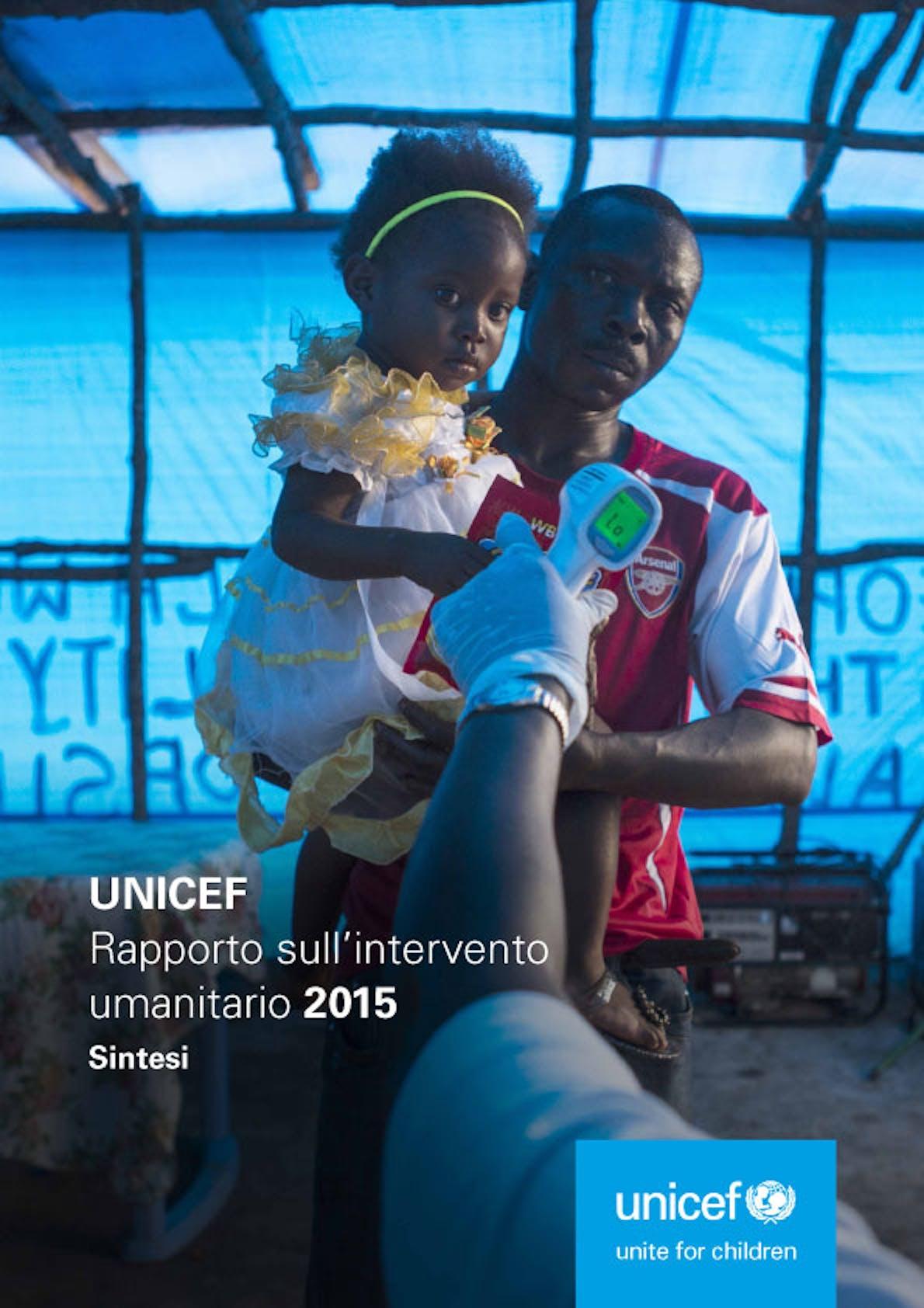 Rapporto sull'intervento umanitario UNICEF 2015