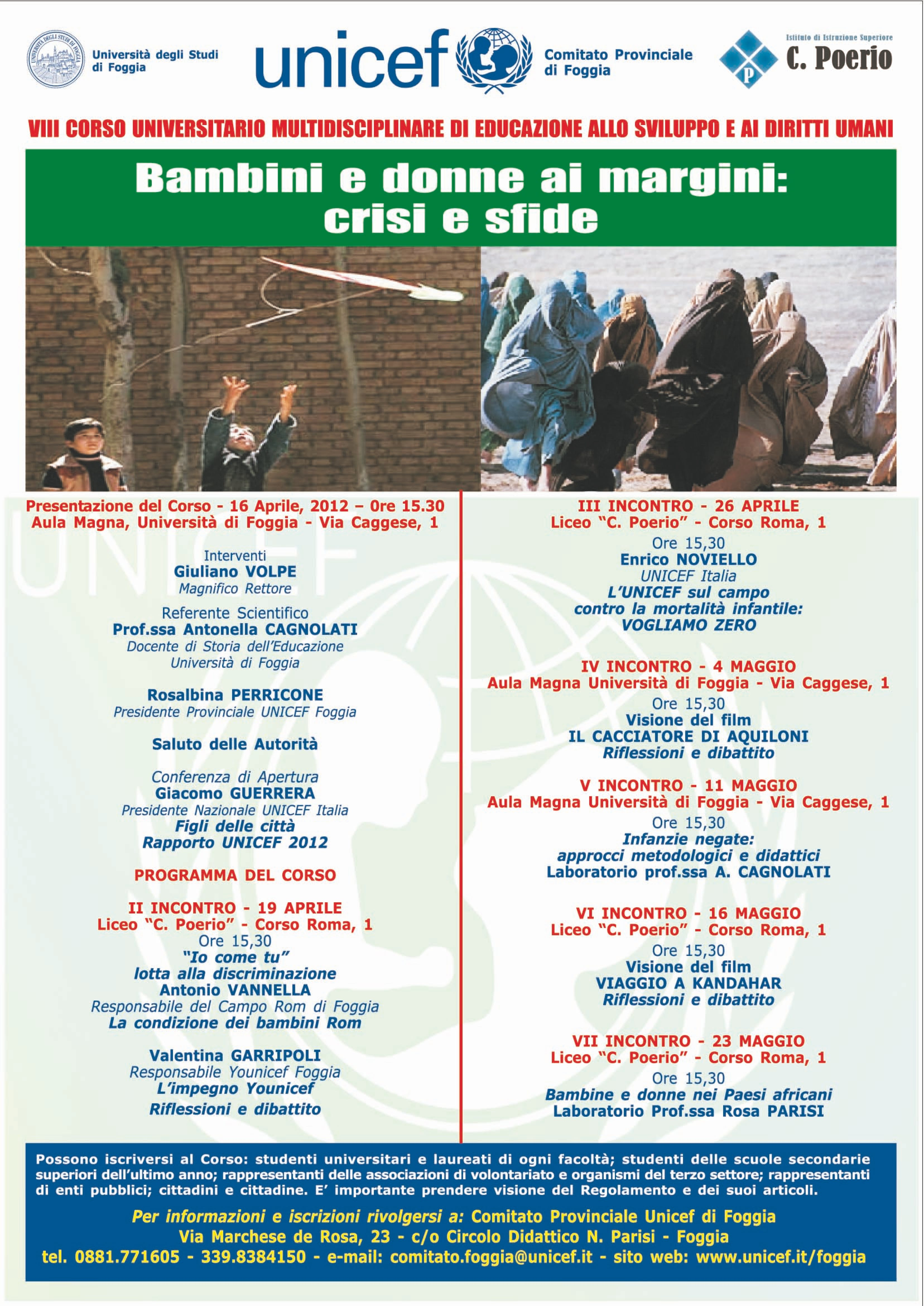 Al via il corso UNICEF 2012 all'Università di Foggia