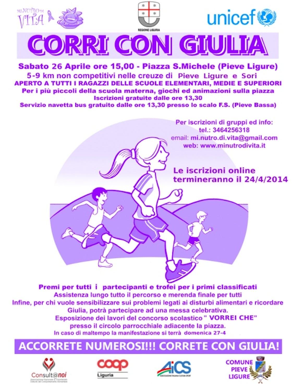 Genova: i volontari UNICEF partecipano al ricordo di Giulia