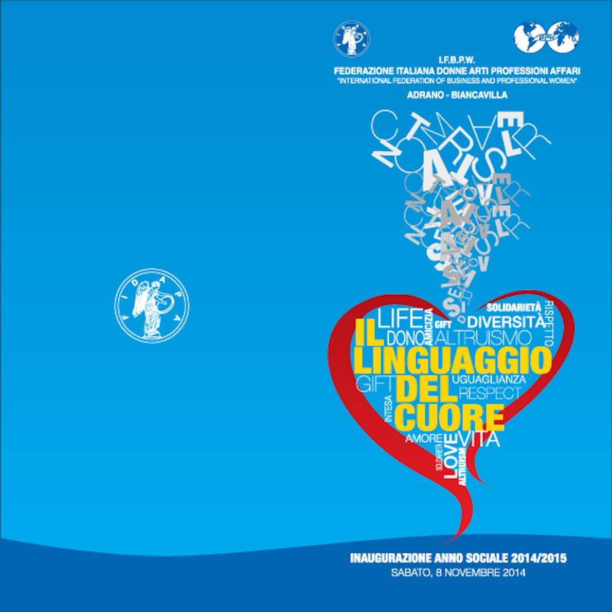 L'UNICEF presenta il proprio impegno per i minori alla F.I.D.A.P.A.