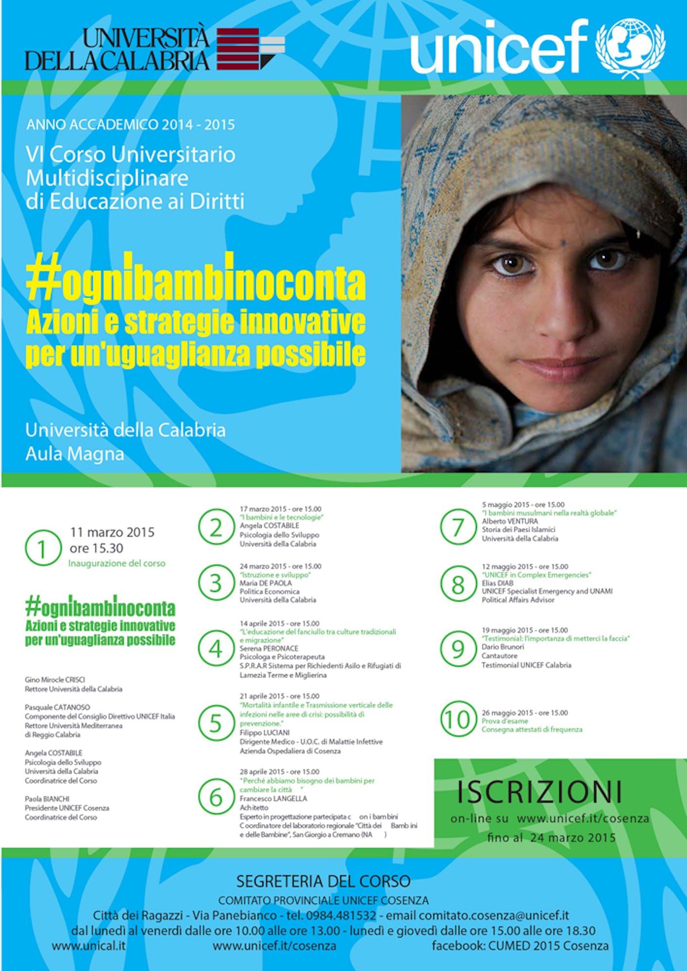 Al via il Corso Multidisciplinare UNICEF 2015 all'Università della Calabria