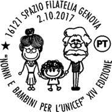 Spazio Filatelia Genova