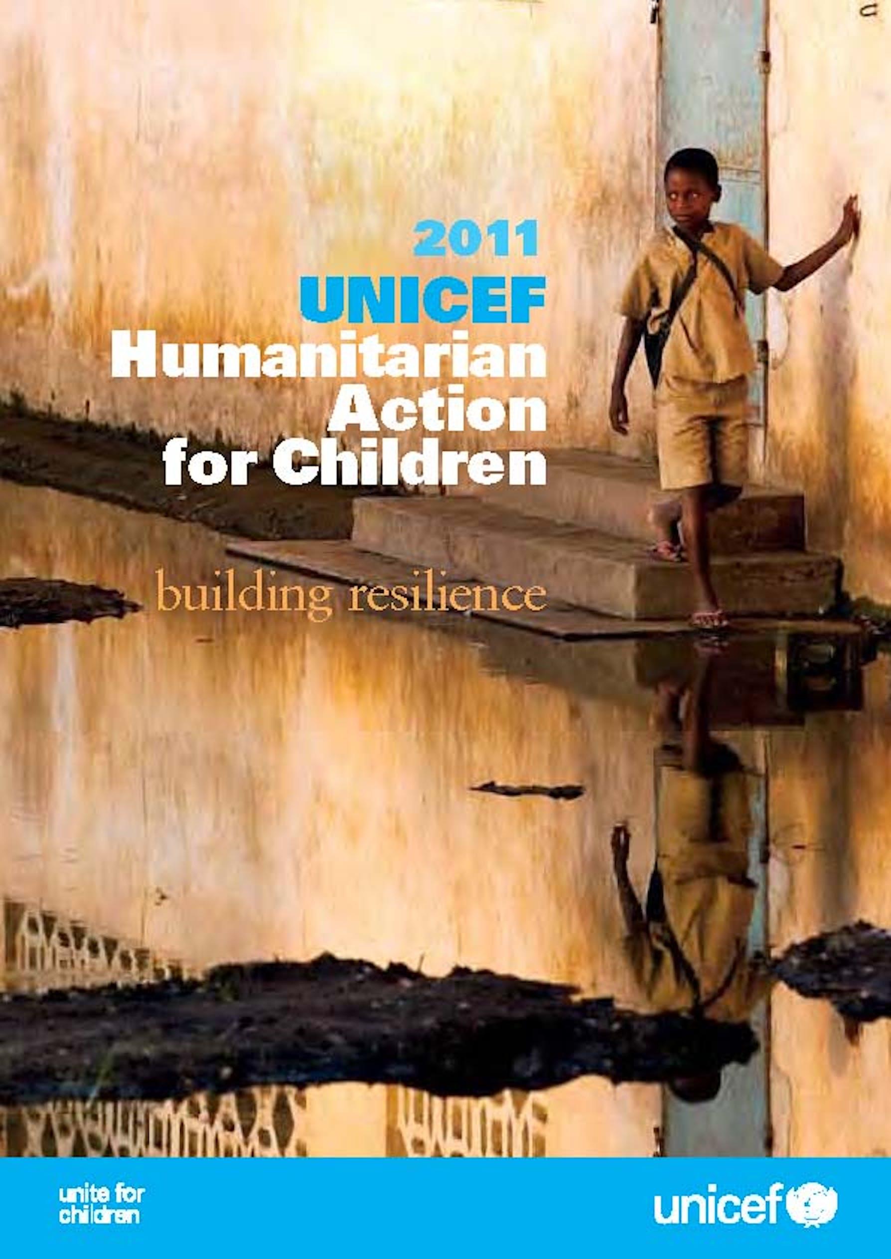 Copertina del Rapporto 2011 sull'intervento umanitario dell'UNICEF