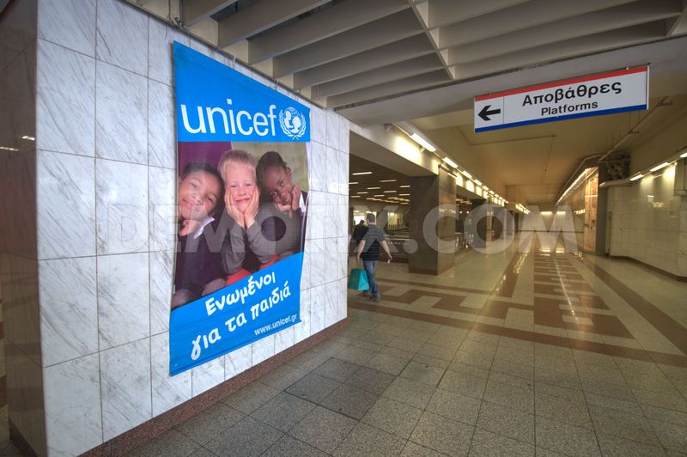Un poster dell'UNICEF nella stazione di Syntagma ad Atene - ©Nikolaos Kokotsakis