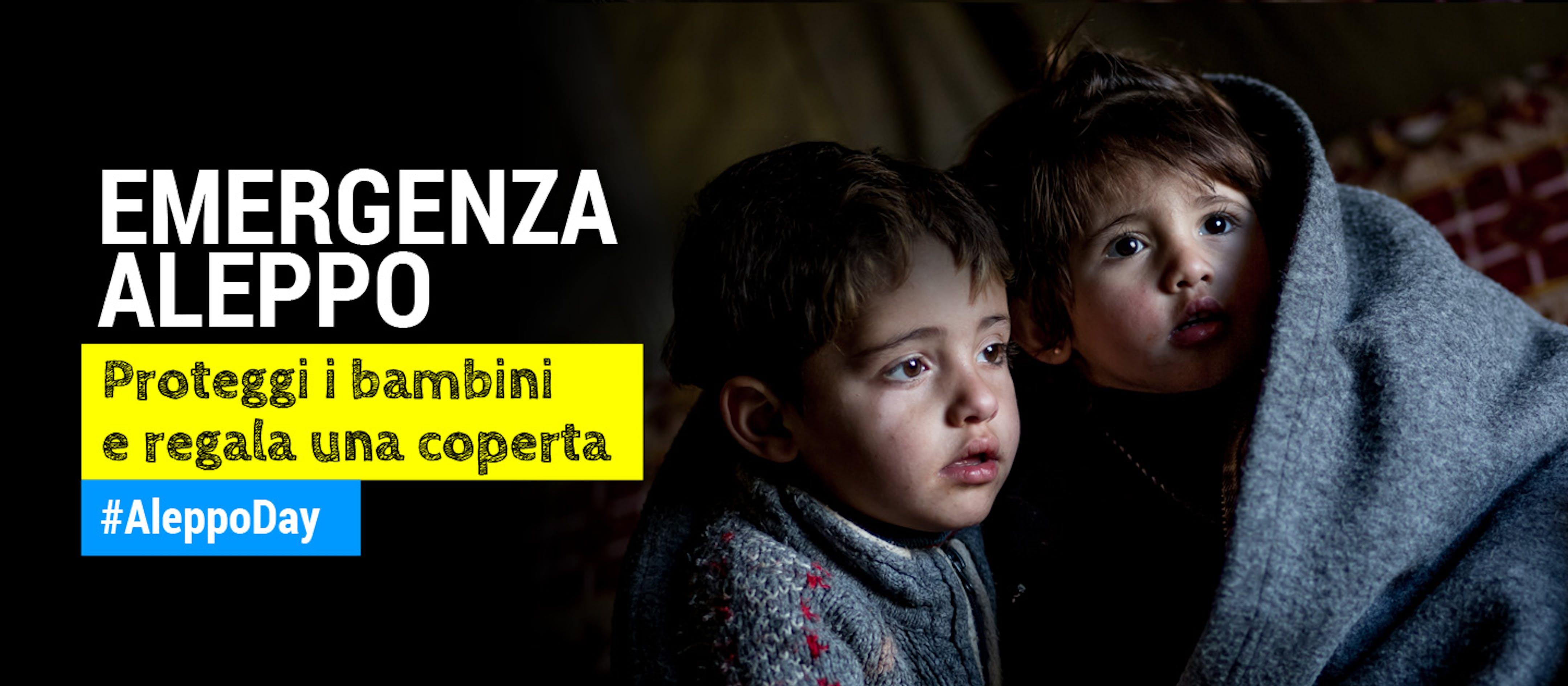 EMERGENZA-ALEPPO---UNICEF-cover-sito.jpg