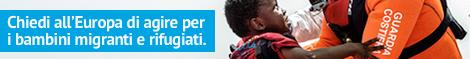 Firma la petizione dell'UNICEF all'Unione Europea per misure più efficaci per i minori migranti e rifugiati