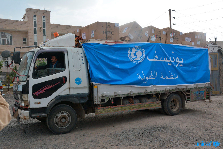 © UNICEF/Yemen-2017