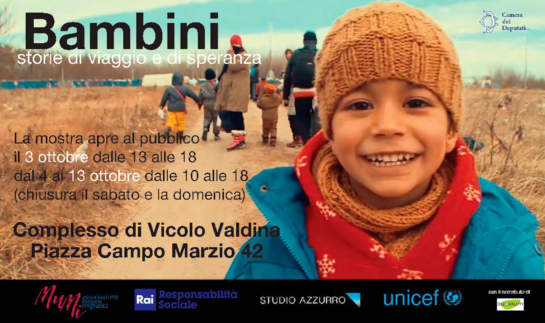 Bambini, storie di viaggio e di speranza: un'iniziativa UNICEF alla Camera dei Deputati