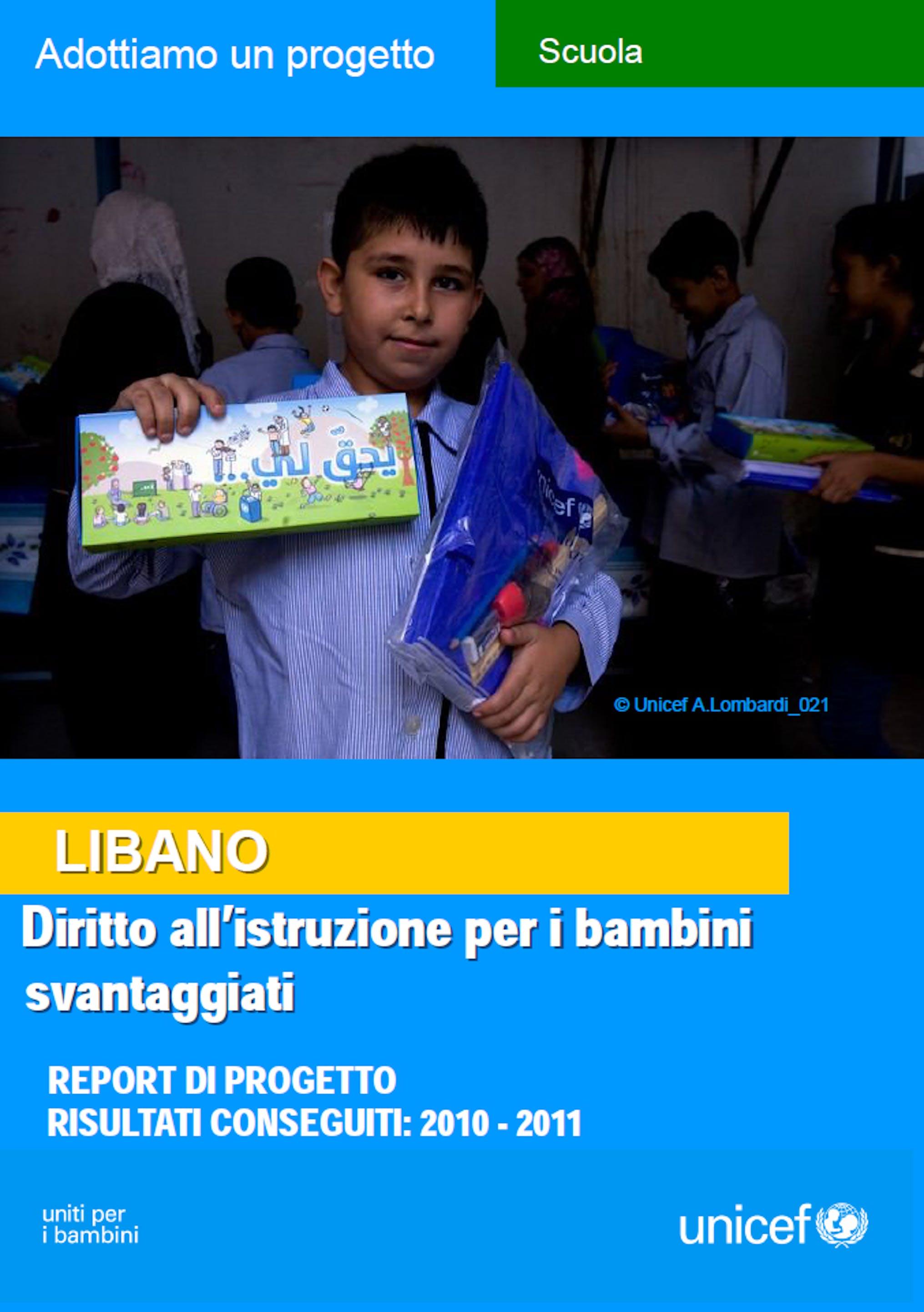 Report del progetto ''Diritto all'istruzione per i bambini svantaggiati'' nel Libano