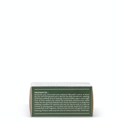 Natural Bio and Vegan Soap