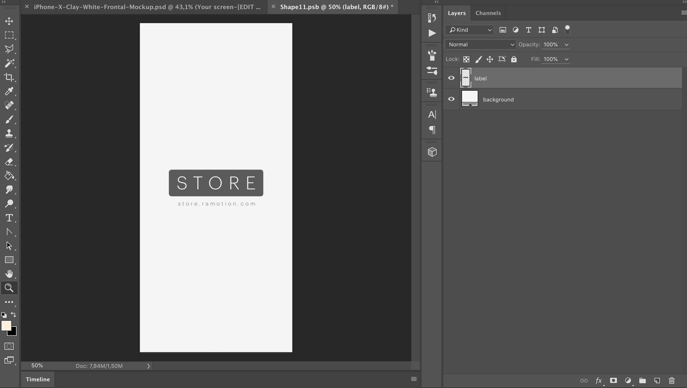 Smart Object Edition Screen