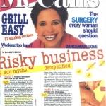 JUVA Skin & Laser Center Blog | McCalls