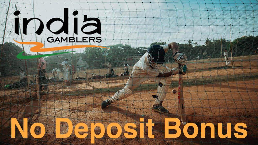 No Deposit Bonus India