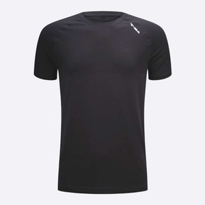 The Raglan Tee, T-shirt and undershirt for Men in the USA and Canada