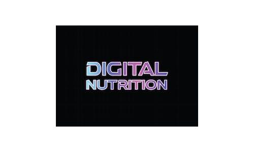 digitalnutrition