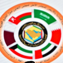 The logo of the Gulf Cooperation Council (GCC) ahead of its 41st summit in the city of Al-Ula, Saudi Arabia on Jan. 5, 2021. (Photo via Getty Images)