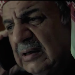 Masoud Barzani, as depicted in a controversial Iranian series. (Screengrab via Fars news agency)