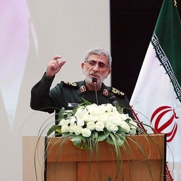Head of Iran's Quds Force Esmail Qa'ani delivers a speech at a ceremony in Mashhad, Iran on Mar. 12, 2020. (Photo by Nima Najafzadeh via Tasnim News Agency)