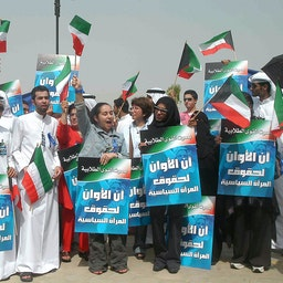 Kuwaitis protest for women's political rights in Kuwait City. May 16, 2005. (Photo via Getty Images)