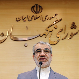 Abbas Kadkhodaee, the spokesperson for Iran's Guardian Council, at a news conference in Tehran on July 11, 2020. (Photo by Mahmoud Hosseini via Tasnim News Agency)