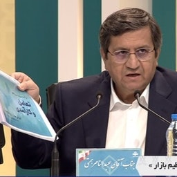 Independent Iranian presidential candidate Abdolnaser Hemmati at a televised presidential debate in Tehran on June 5, 2021. (Screengrab from Iranian state TV)