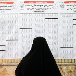 إمرأة إيرانية تنظر إلى لائحة مرشحي مجلس المدينة في مركز اقتراع في طهران، إيران. 18 يونيو/ حزيران 2021 (الصورة عبر وكالة تسنيم للأنباء)