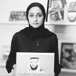 Prominent Emirati human rights activist Alaa Al-Siddiq, who died in a June 7 car crash in England. (Photo via Twitter).