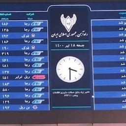 صورة للوحة المغادرة في محطة سكة حديد طهران الرئيسية تبين عمليات إلغاء واسعة للخدمات. 9 يوليو/ تموز 2021 (الصورة عبر وكالة أنباء فارس)