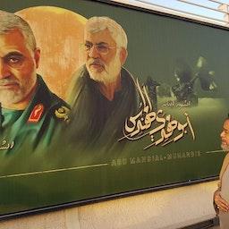 بازدید وزیر اطلاعات ایران از محل ترور قاسم سلیمانی، فرمانده سابق نیروی قدس؛ بغداد، ۲۳ تیر ۱۴۰۰/ ۱۴ ژوئیه ۲۰۲۱. (عکس از رسانههای اجتماعی)