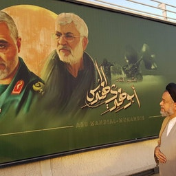 Iran's intelligence minister visits the site of the assassinaiton of former Quds Force commander Qasem Soleimani in Baghdad on July 14, 2021. (Photo via social media)