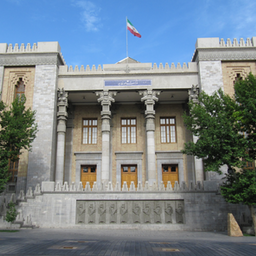 A view of Iran's foreign ministry in Tehran on May 1, 2010. (Photo via WikiCommons)