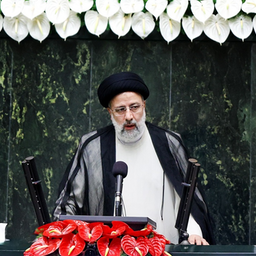 Iranian President Ebrahim Raisi delivers a speech during his swearing-in ceremony in Tehran on Aug. 5, 2021. (Photo via Fars News Agency)
