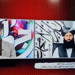 المتحدث باسم طالبان محمد نعيم يظهر على التلفزيون الرسمي الإيراني في 21 أغسطس/آب 2021. (اللقطة مأخوذة من إعتماد أونلاين)