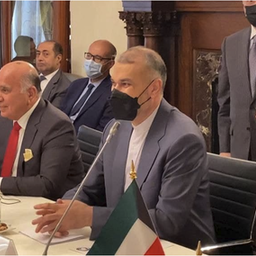 Iranian Foreign Minister Hossein Amir-Abdollahian attends a follow-up session of the Baghdad Conference in New York on Sept. 21, 2021. (Handout photo via Iran's foreign ministry's website)