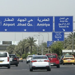 Traffic on the road leading to Baghdad International Airport in the Iraqi capital on June 10, 2021. (Photo via Getty Images)