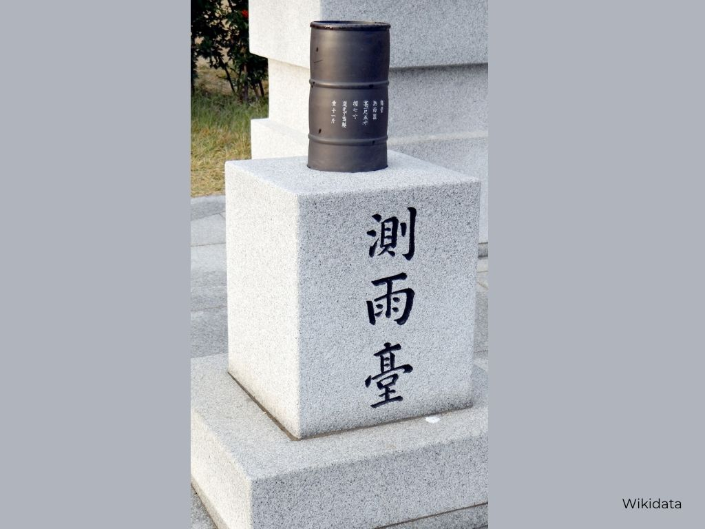 The first standardized rain gauge, Cheugugi | Image Credit: Wikidata