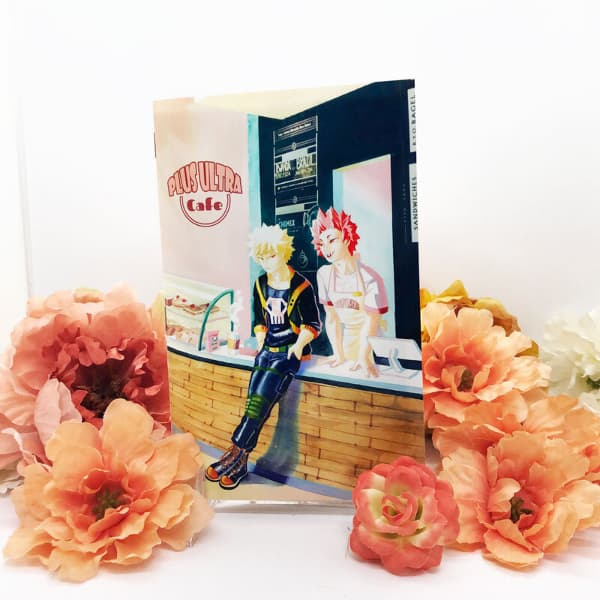 Plus Ultra  Cafe Extended Edition