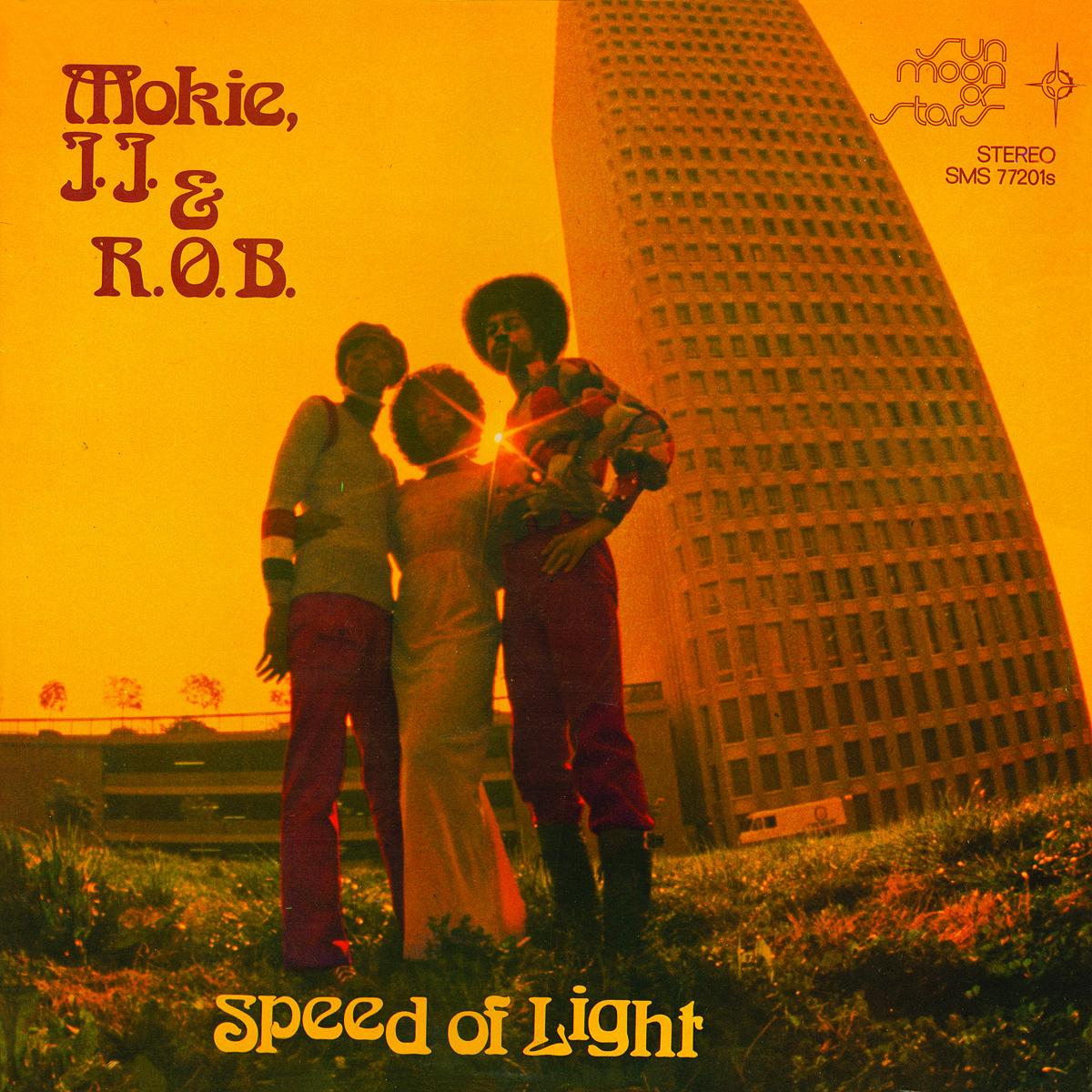 Sun, Moon & Stars Records (SMS 7201s)