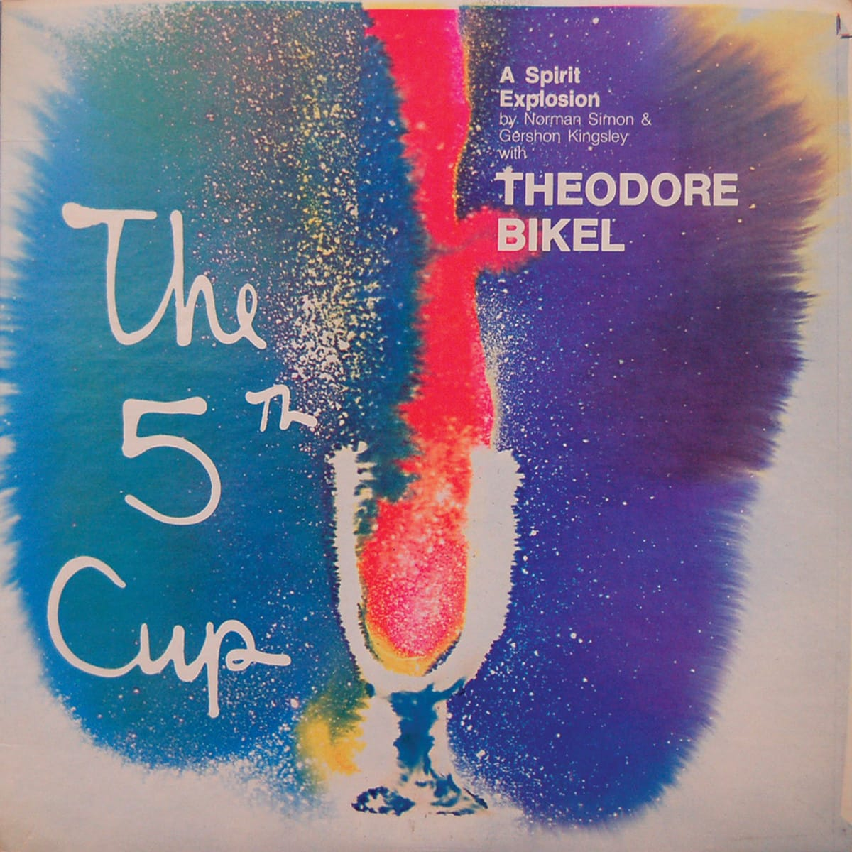 Theodore Bikel - The 5th Cup