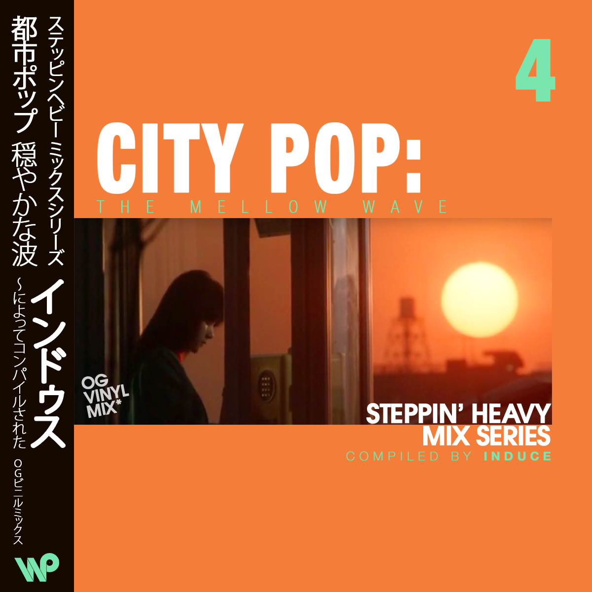 Steppin' Heavy Mix Series #4: City Pop & The Mellow Wave