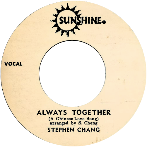 "Stephen Cheng - ""Always Together"""