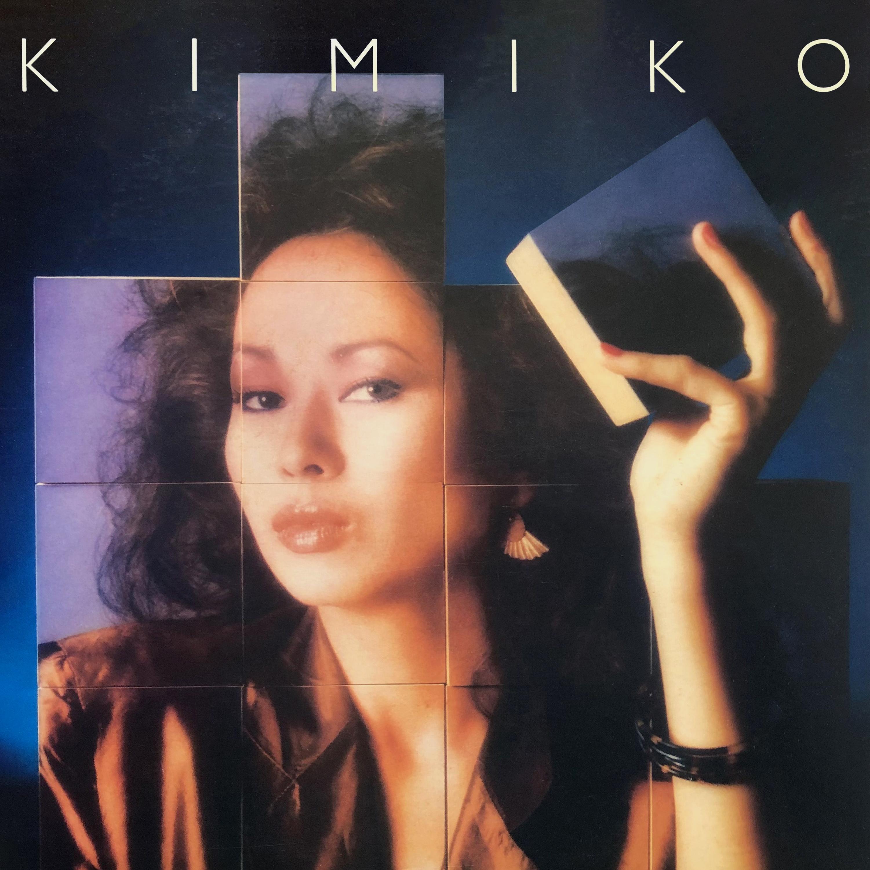 Kimiko Kasai <i>Kimiko</i>