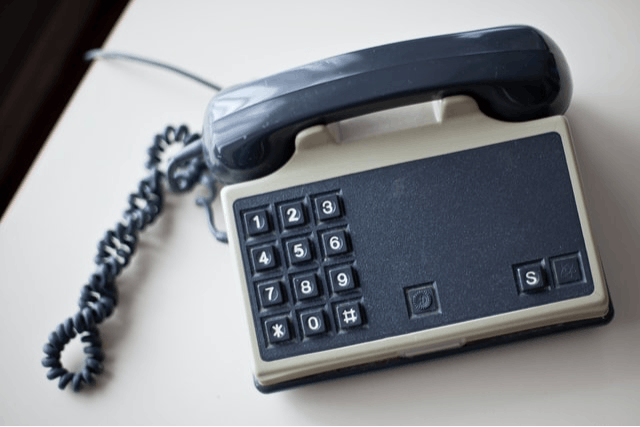 How often do you use your landline?