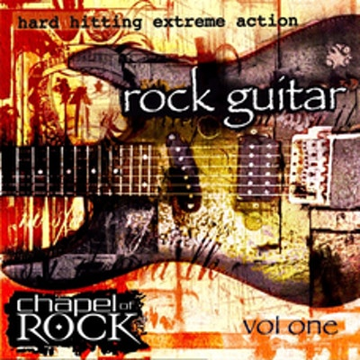 ROCK GUITAR (album cover)
