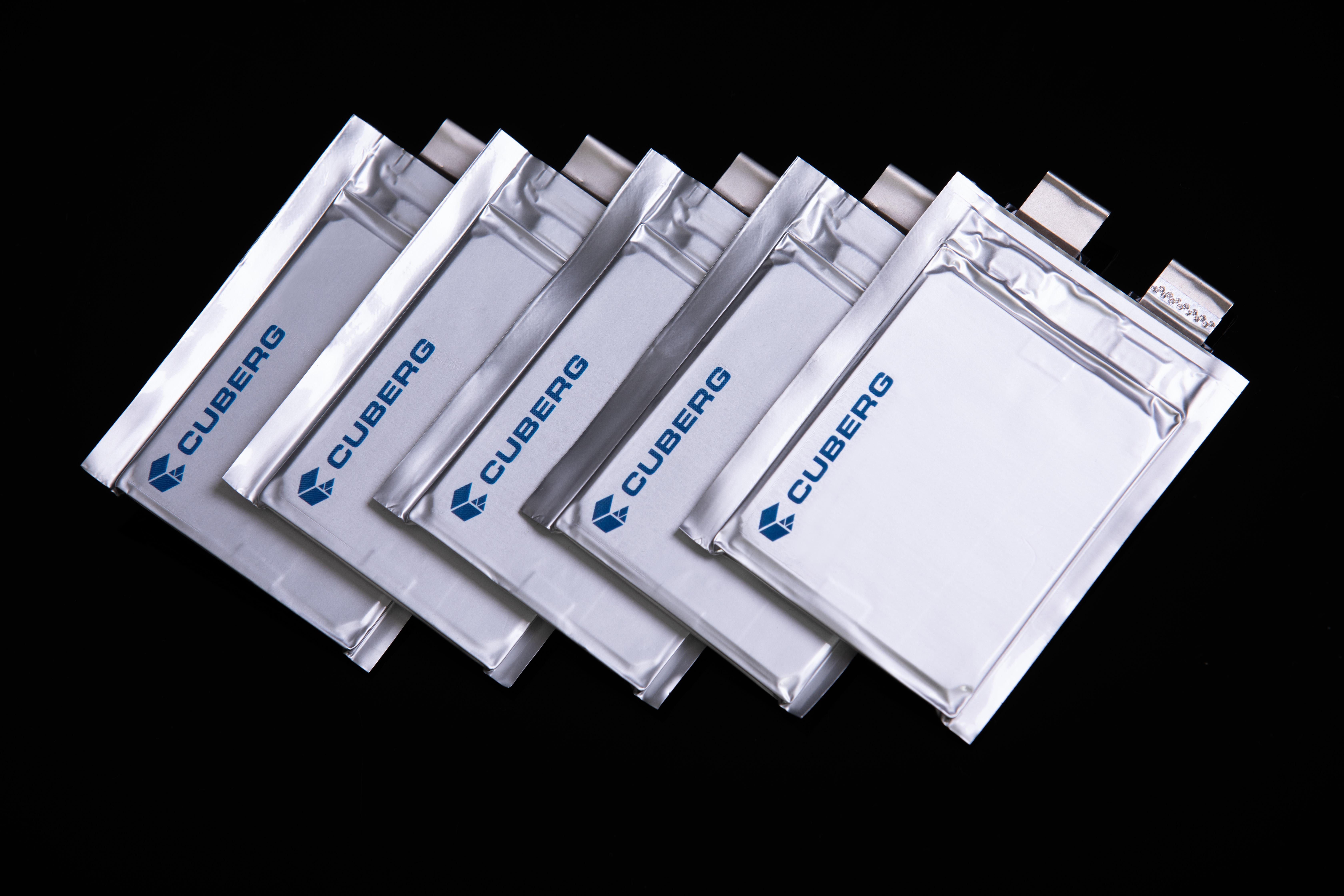cuberg batteries