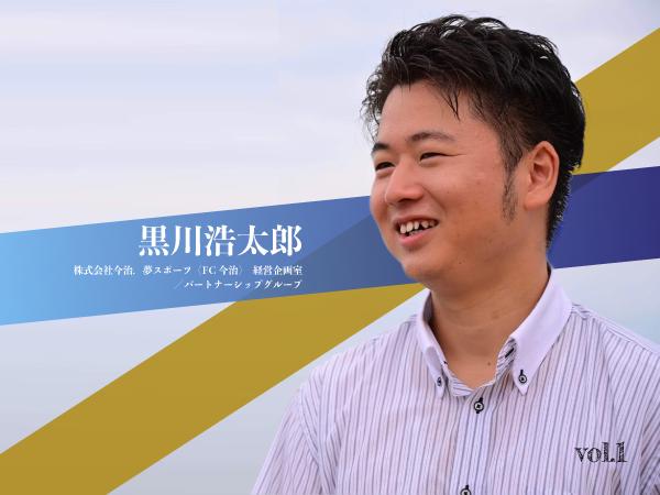 【文Ⅰ→法学部】国家公務員を志して。 ~黒川さんインタビュー vol.1~