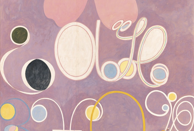 Hilma af Klint, The Ten Largest, Group IV, No. 5, Adulthood   1907